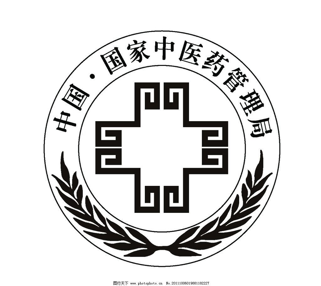 设计图库 标志图标 公共标识标志    上传: 2011-10-6 大小: 652.