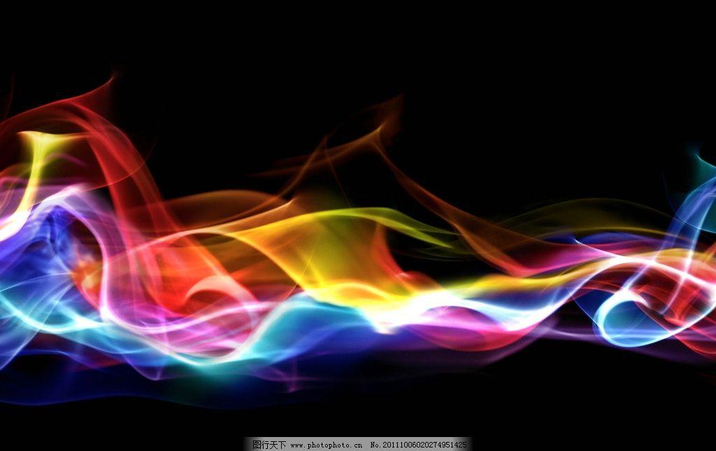 火焰素材 彩色火焰 梦幻背景
