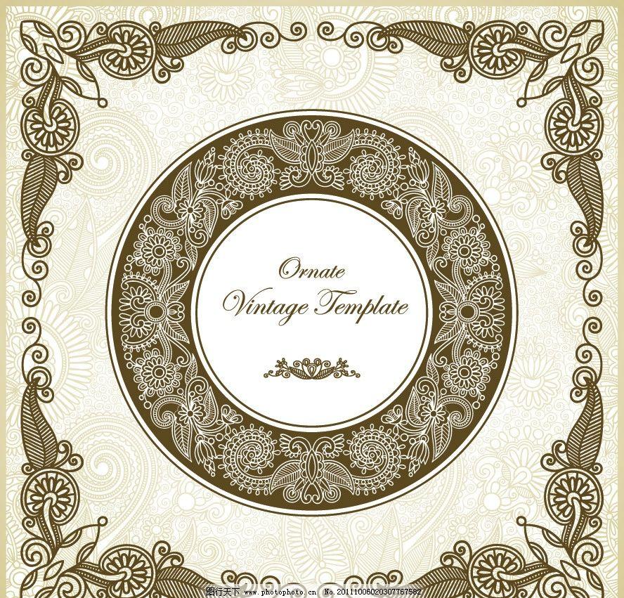 圆形古典花纹欧式花纹边框图片
