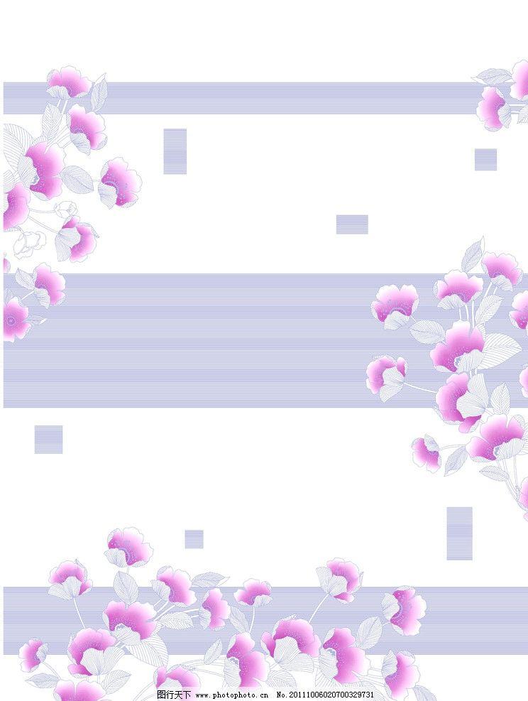 移门 底纹 花朵 花边 线条 广告设计 移门设计图 移门图案 底纹边框
