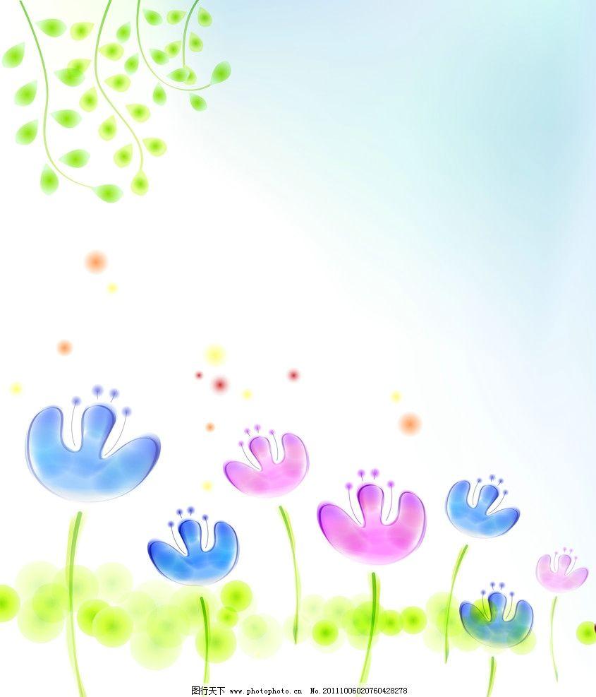 卡通风景 树山 蓝花 飘落 叶子 树叶 草地 草坪 移门 枫叶
