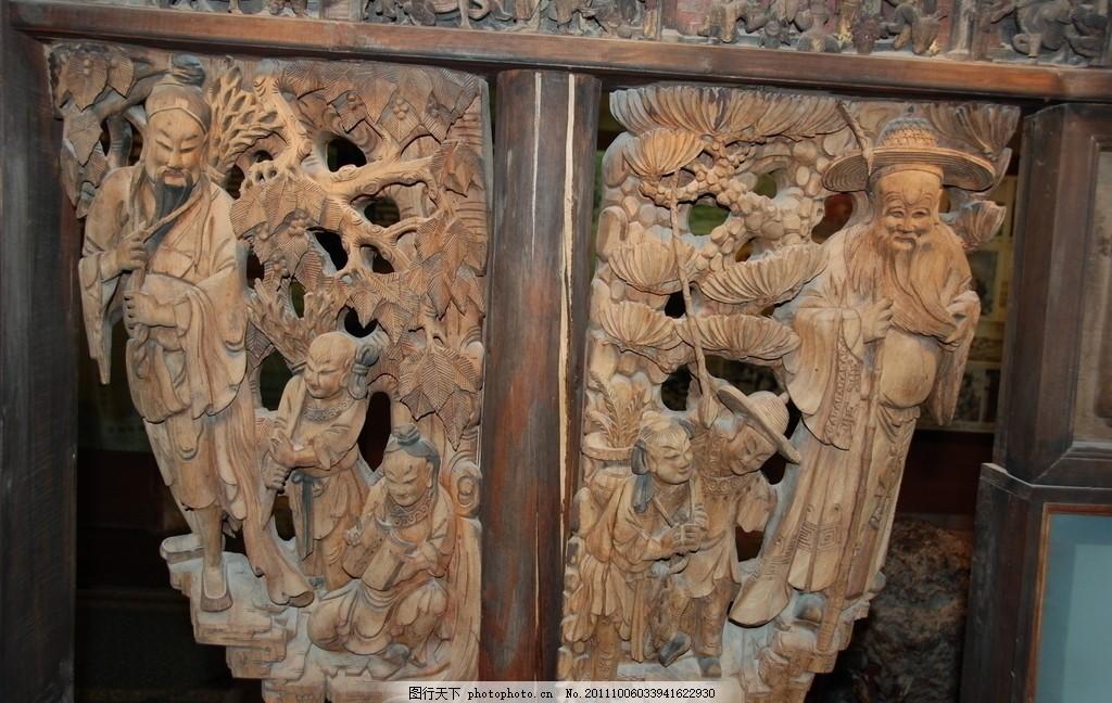 木雕 人物木雕 古建筑 浮雕 人物雕 人文景观 旅游摄影 摄影 300dpi