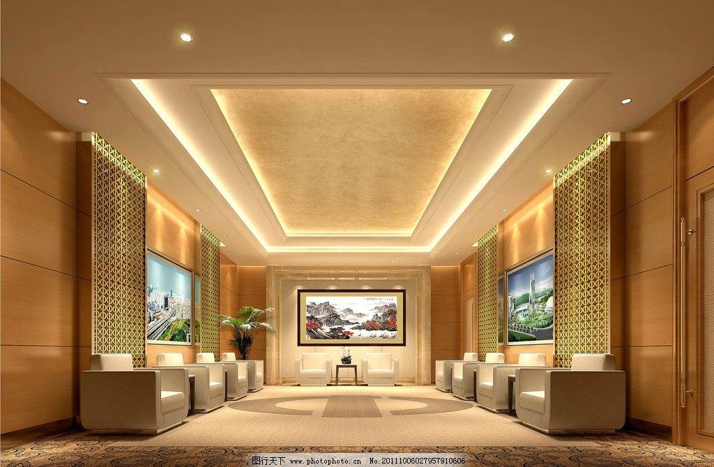 贵宾室 贵宾室效果图 沙发 天花吊顶 室内装修图 室内设计 环境设计