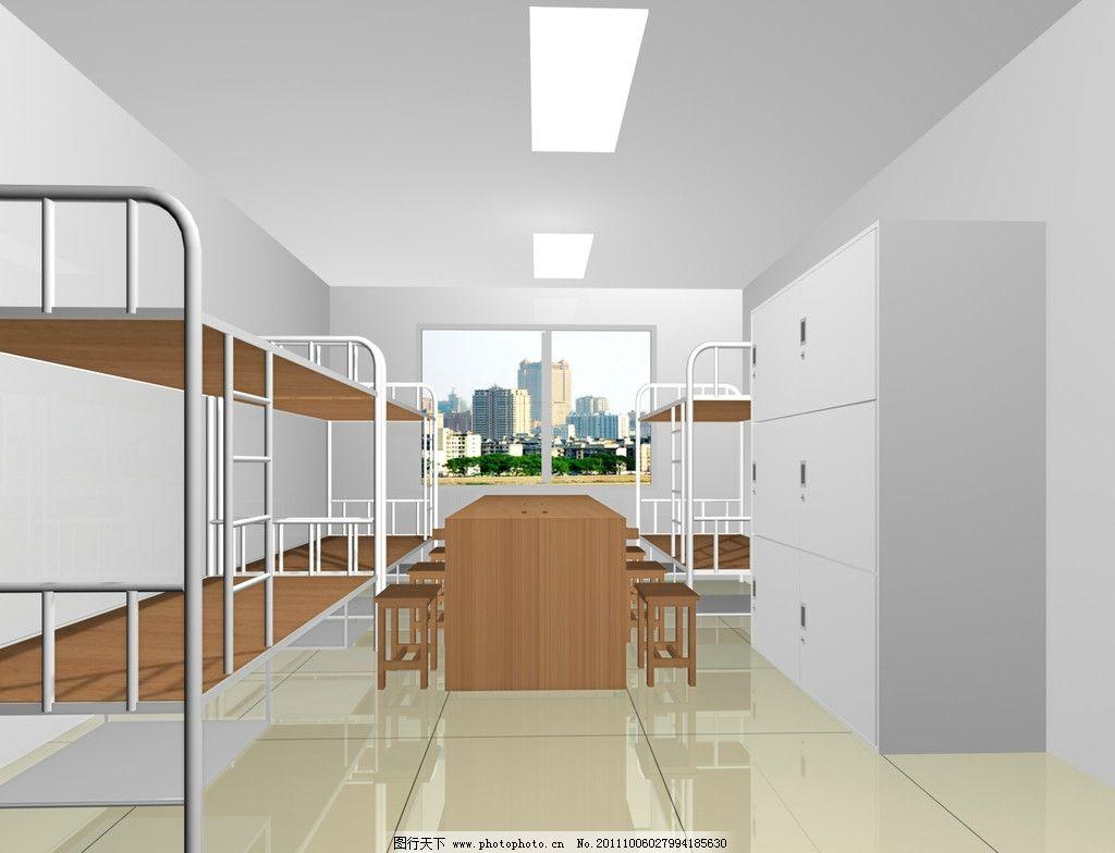学生宿舍室内3d效果图
