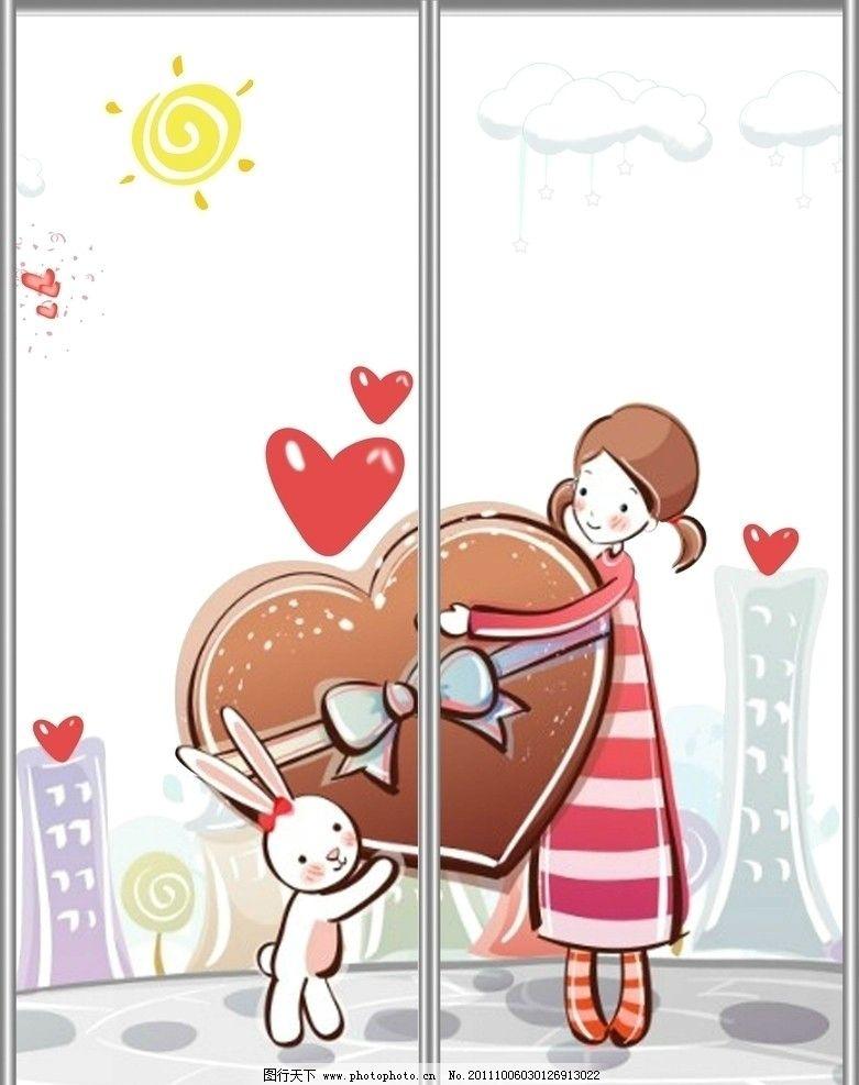 移门图案 移门 移门图 卡通女孩 心型 小太阳 云朵 广告设计模板 源