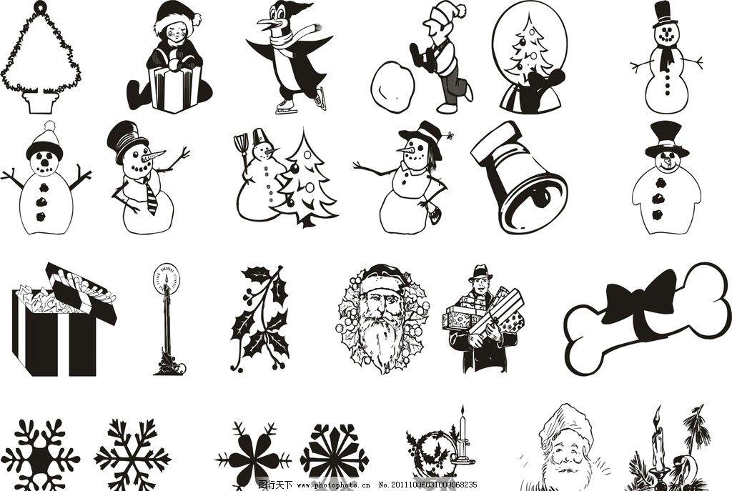 圣诞 素材图片_其他_广告设计_图行天下图库图片