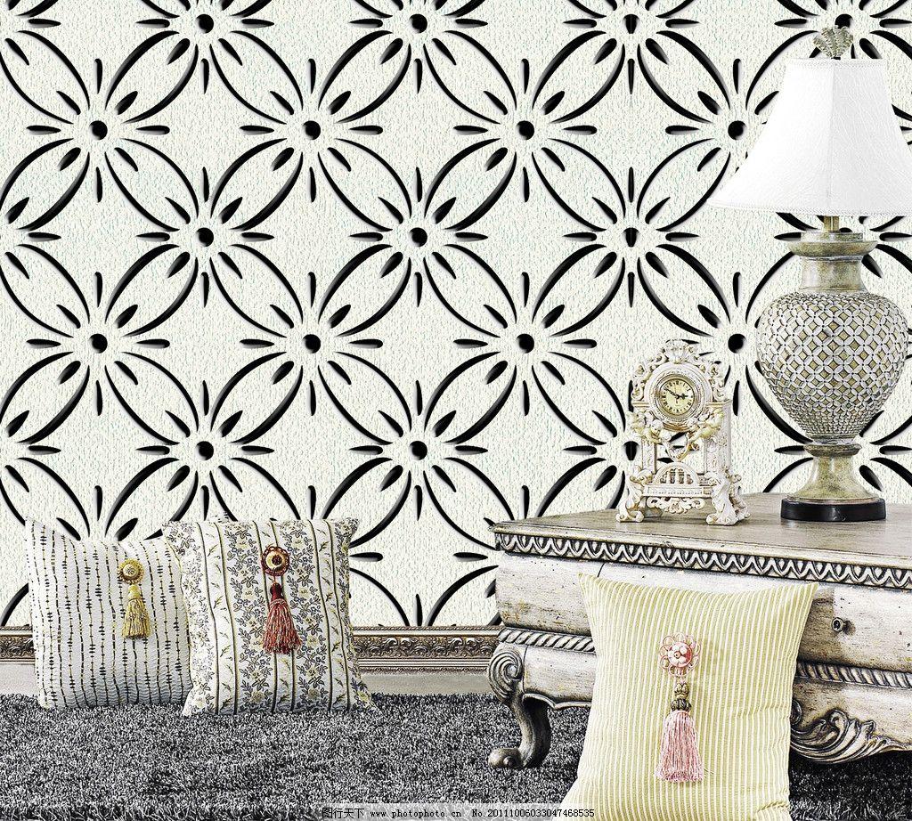 家居 灯 壁纸 墙纸 背景 欧式家居 布板场景设计 布艺家居 家居布艺