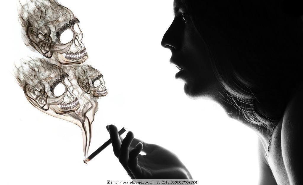 恐怖 骷髅 设计 吸烟 香烟 烟雾 招贴设计 吸烟等于自杀创意广告设计图片