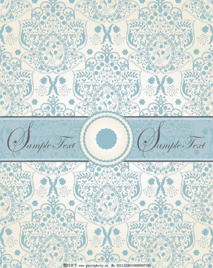 古典花纹欧式花纹底纹 背景 潮流 底纹边框 对称 复古 古典花边