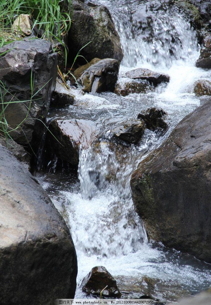 自然景点 天然 旅游 风景摄影 旅游摄影 大自然 景观 山水 石头 山石