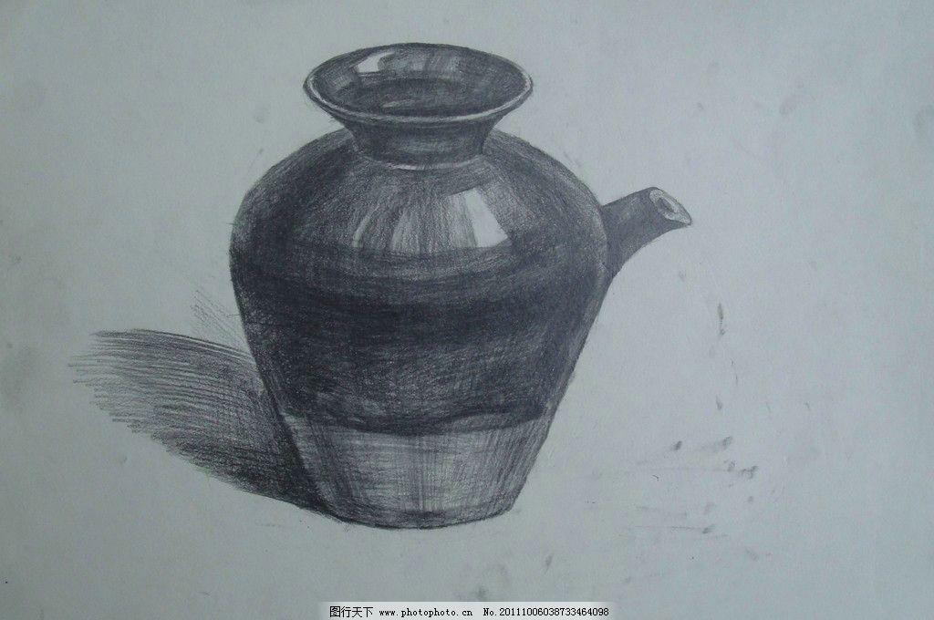 静物素描 陶罐图片