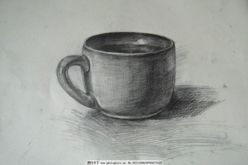 素描静物 茶杯图片