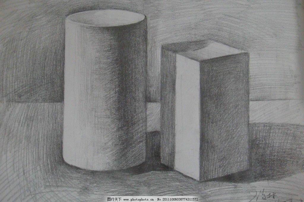 石膏几何体 圆柱体 长方体 美术绘画 摄影-素描石膏组合 圆柱体,图片