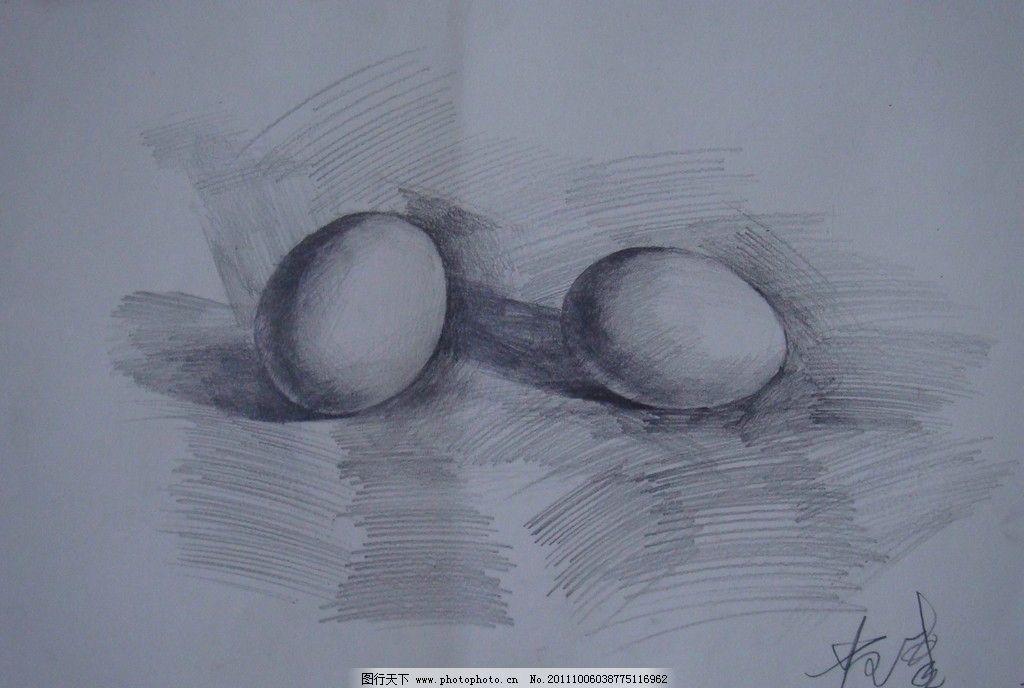 静物素描 鸡蛋图片