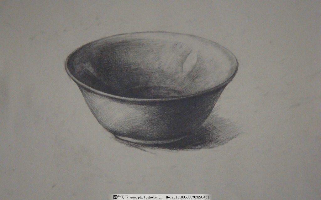 素描静物 碗图片
