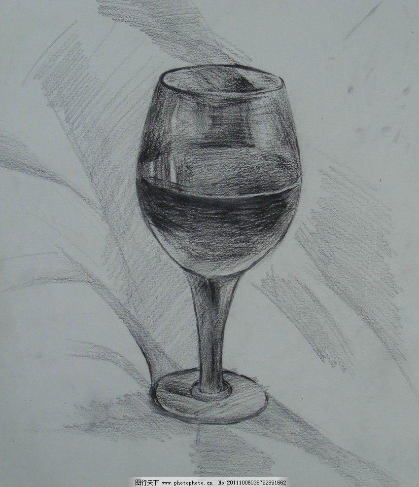 素描 静物 玻璃杯子图片