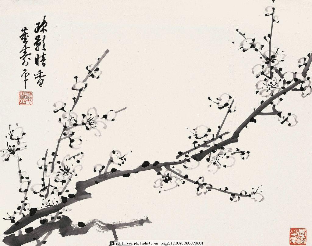 疏影暗香 董寿平 花鸟 梅花 腊梅 国画 水墨 风景 写意 黑白