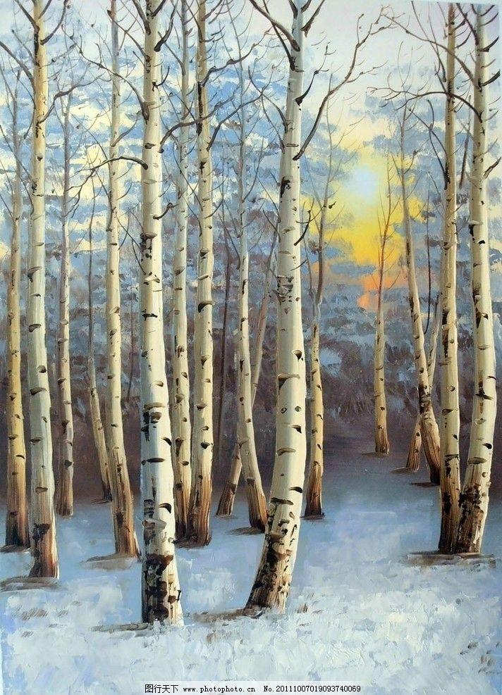 白桦林风景油画图片