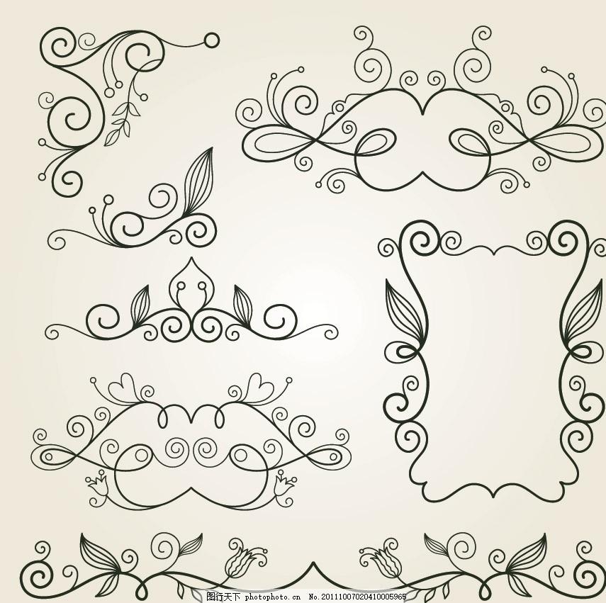线条花纹边框装饰元素