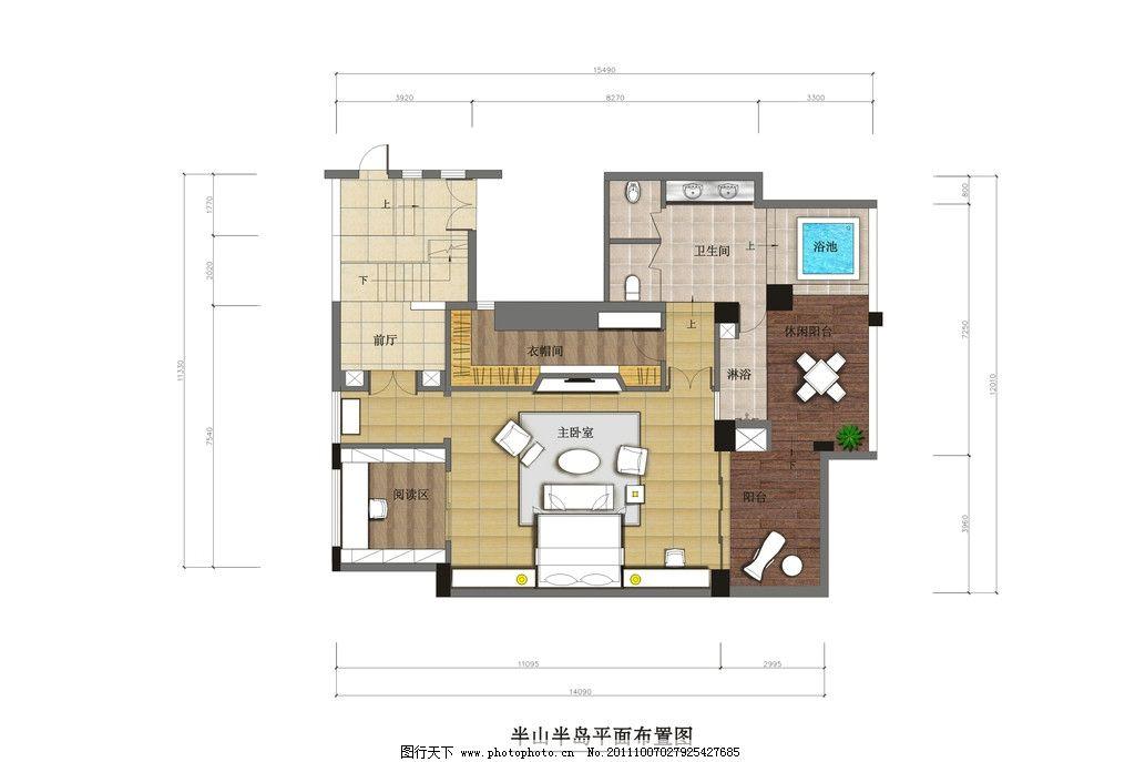 房屋平面图 室内 平面图