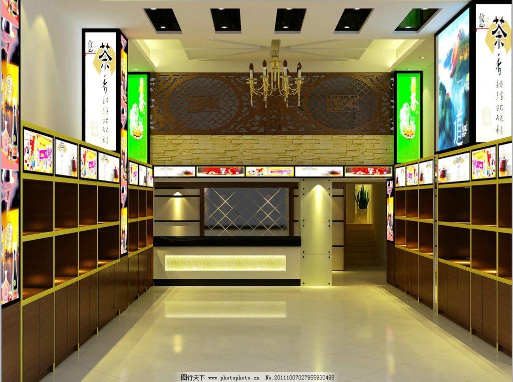 茶室 铺面 店面 喝茶 普洱茶 大益茶 茶室设计 效果图 效果图设计