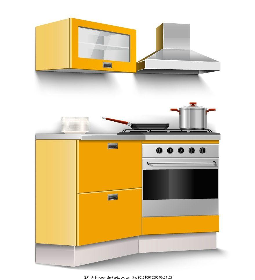 手绘厨房厨柜设计图片