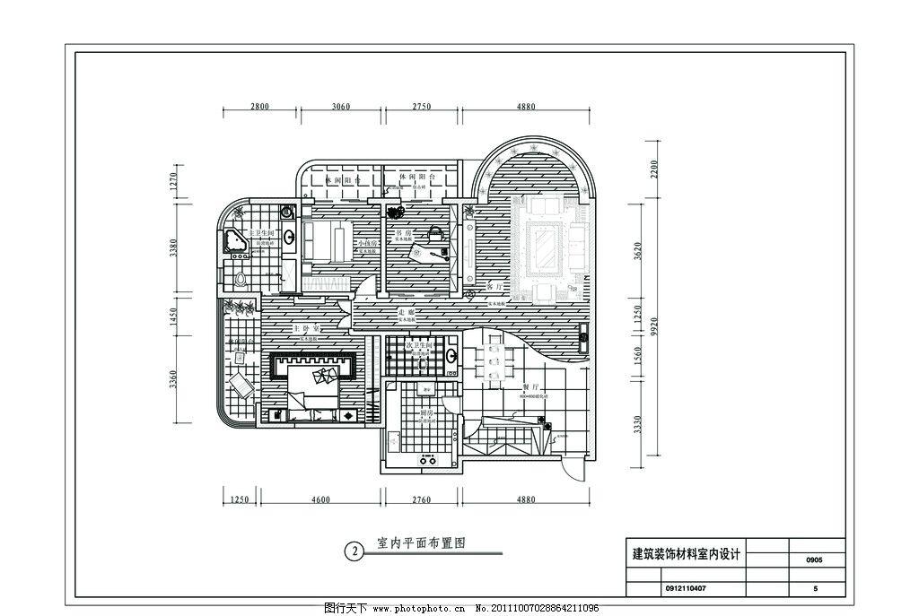 室内布置图 平面图 户型图 cad图纸 施工图纸 cad设计图 源文件 300