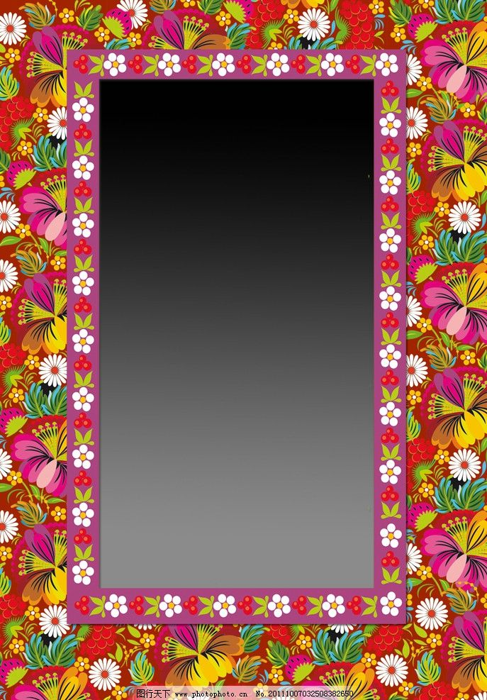 花卉相框 相框 相架 背景边框 秋季相框 秋季 秋 卡通 向日葵 蜡烛