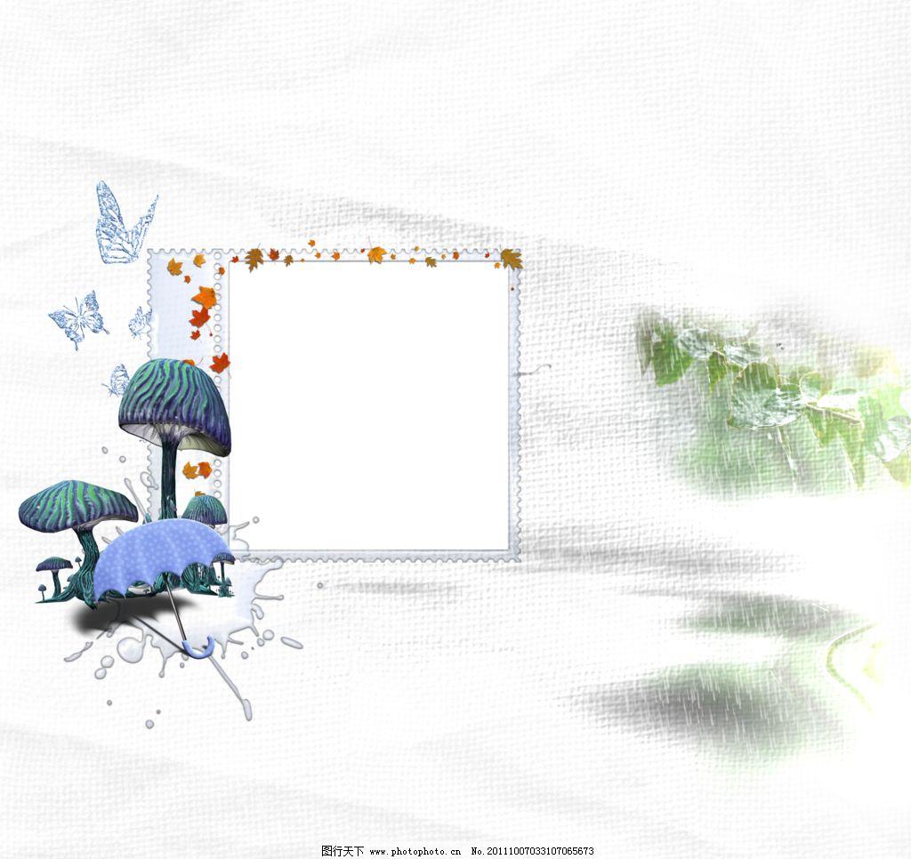 蝴蝶蘑菇雨伞相框背景设计图片