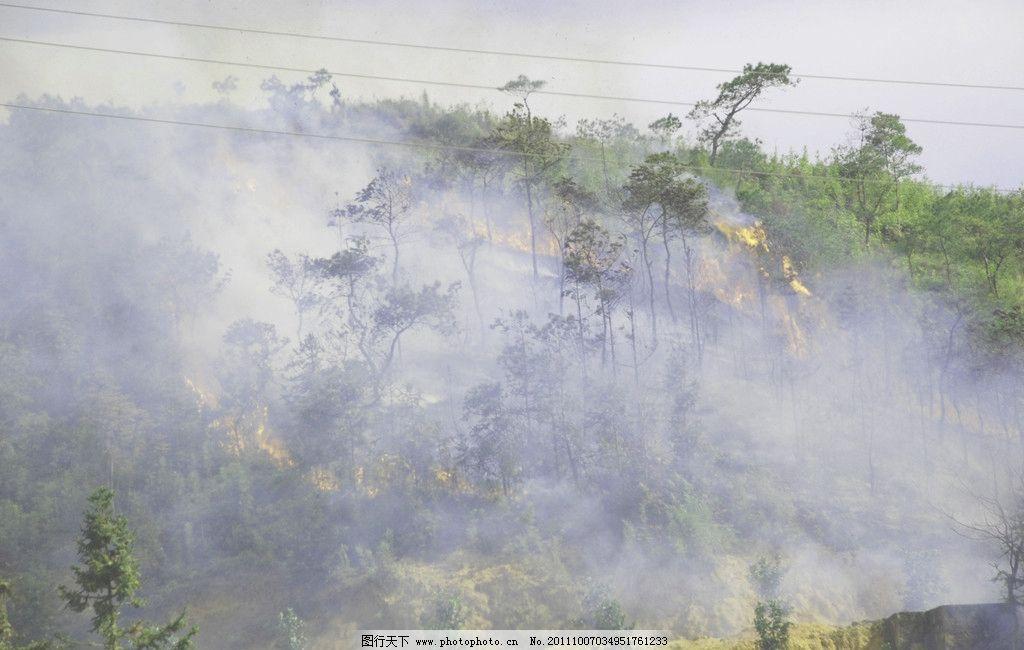 火灾 着火 森林火灾 熊熊大火 大火 扑救 救火 其他 自然景观 摄影