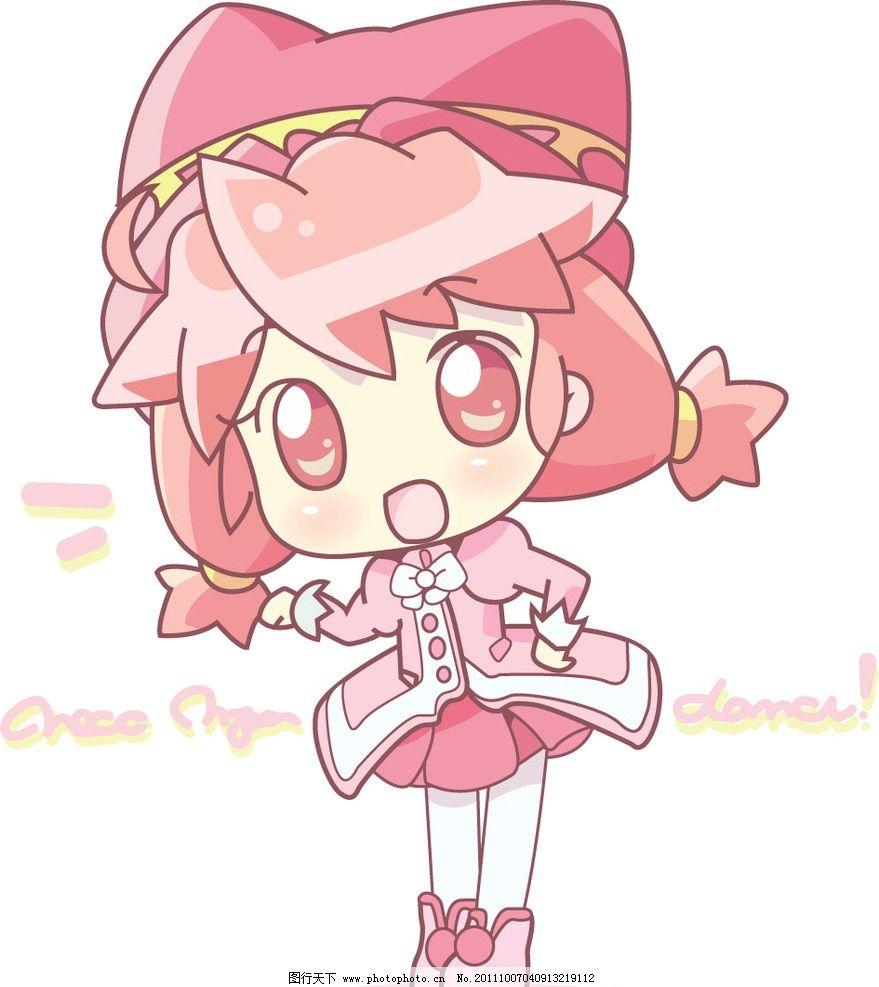 小公主 日本卡通 小女孩 儿童幼儿 矢量人物 矢量 ai