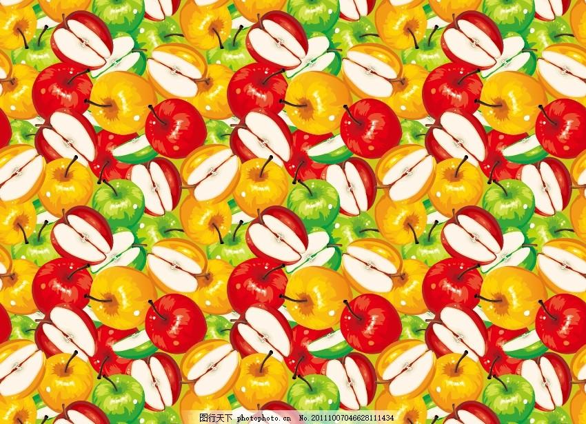 水果图案 水果 图案 背景 底图 苹果 青苹果 红苹果 填充 桌布 墙纸