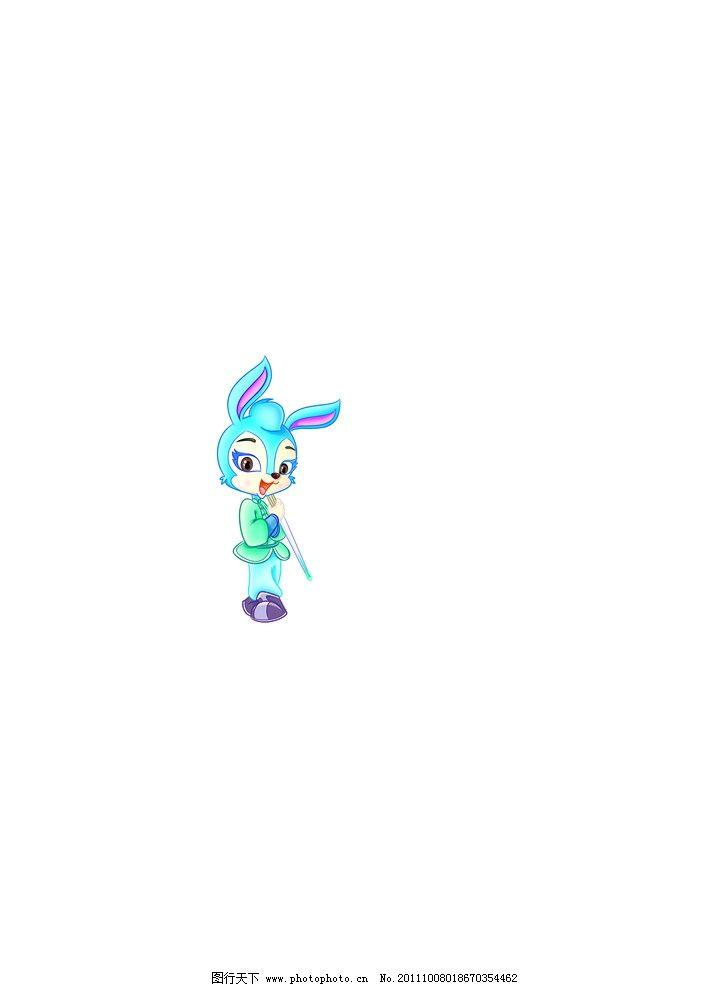 蓝兔 可爱小兔 其他 动漫动画 设计 300dpi jpg