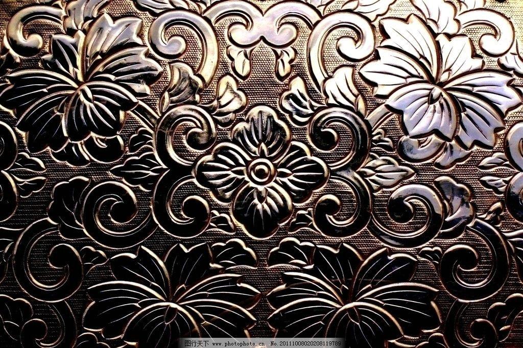 金属 金属花纹 花纹 欧式 底纹边框 背景底纹 花边花纹 图案 纹路