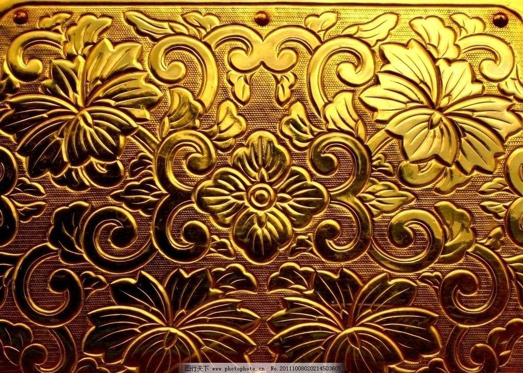 欧式金色花纹金属背景图片