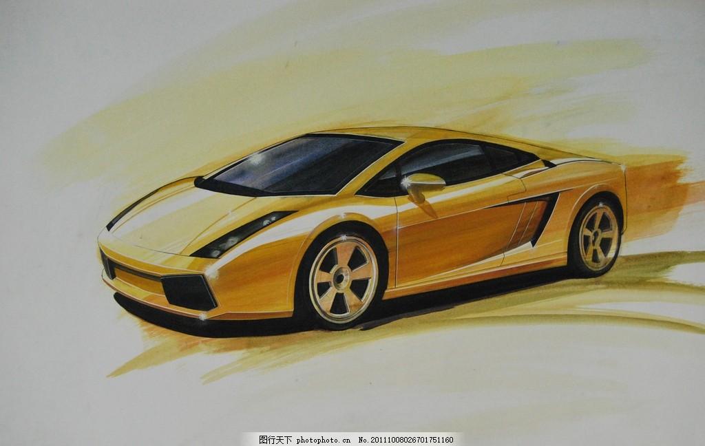 汽车手绘效果图 工业设计 产品手绘