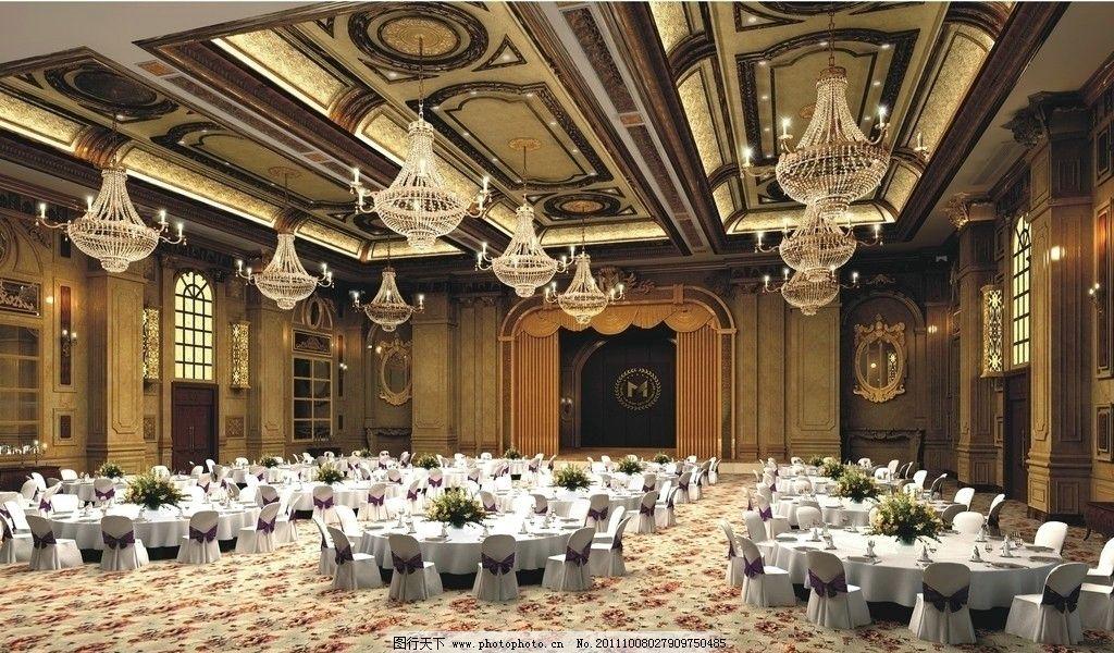 酒店效果图 酒店        欧式 宴会厅 室内设计 环境设计 设计 300dpi