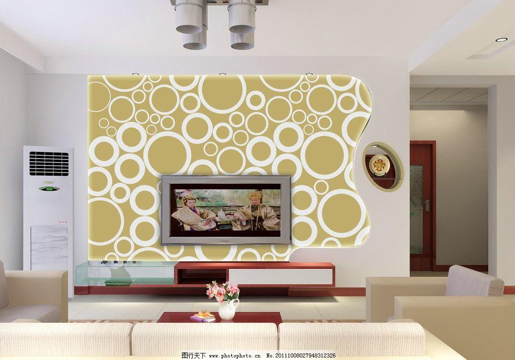 艺术玻璃背景墙设计图片