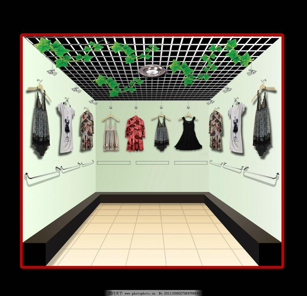 服装店效果图 室内装饰 装修 衣服 吊顶 布置 墙面 地板 源文件