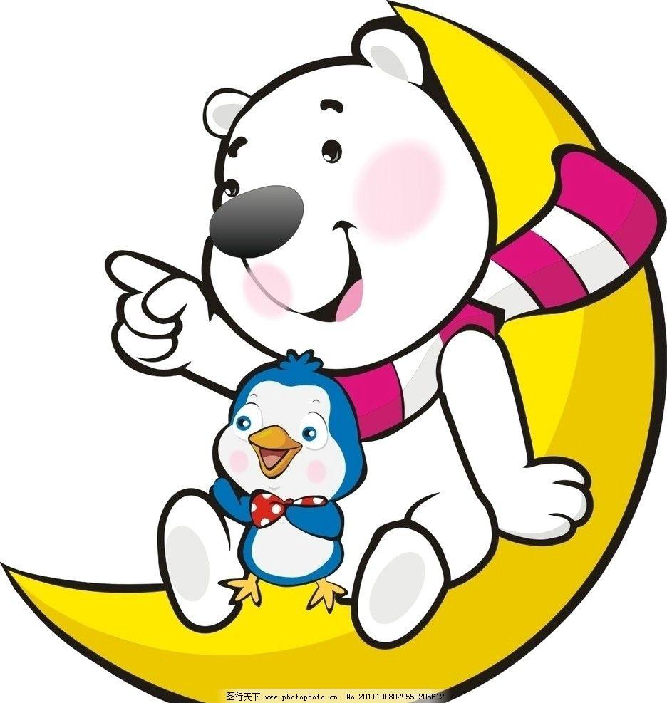 月亮小熊 矢量熊猫 卡通小熊猫 广告设计 矢量 cdr