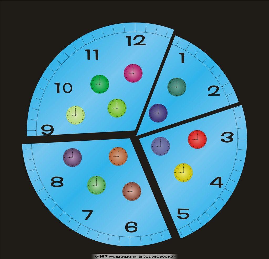 钟表图片_其他_广告设计_图行天下图库
