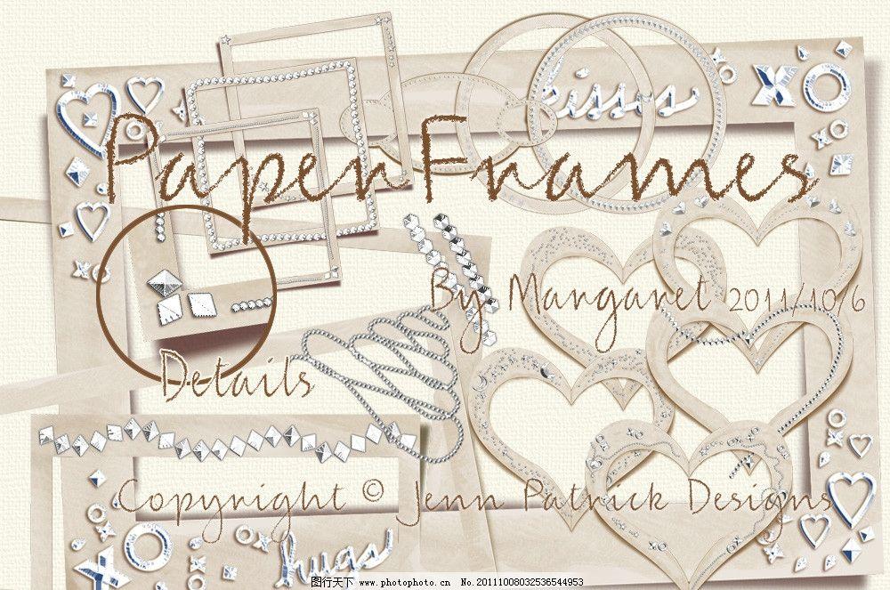 木纹钻石装饰相框(木头钻石合层)图片