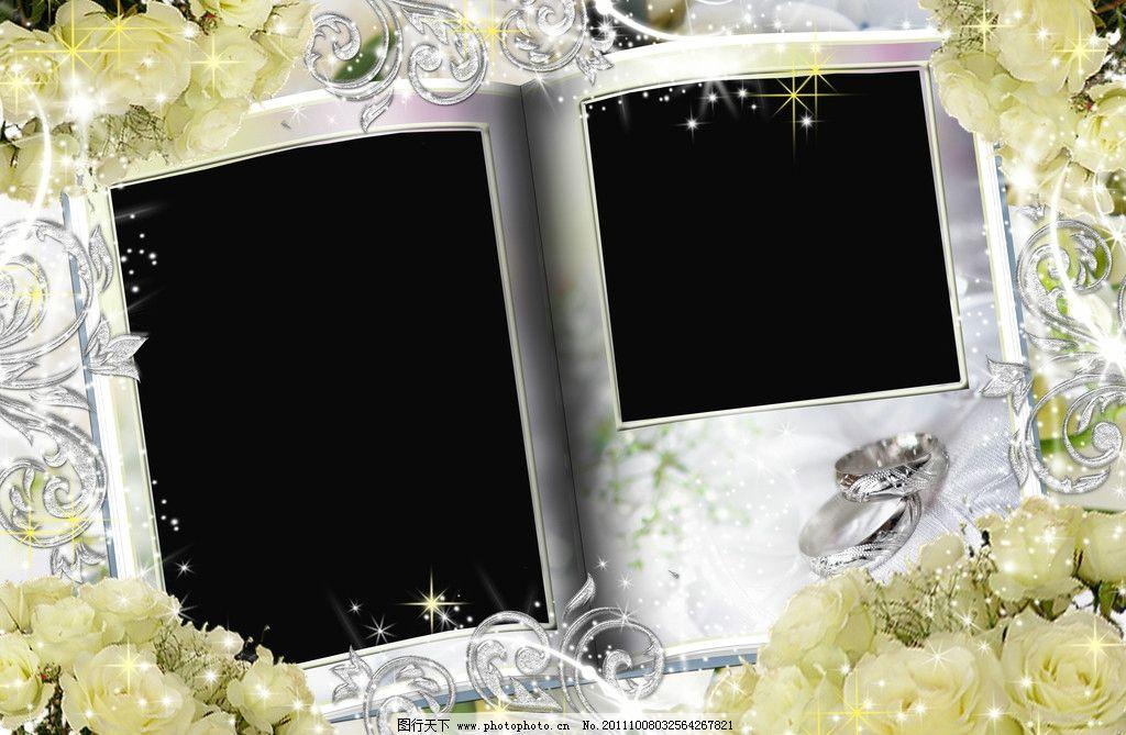 结婚照模板 梦幻相框 花卉相框