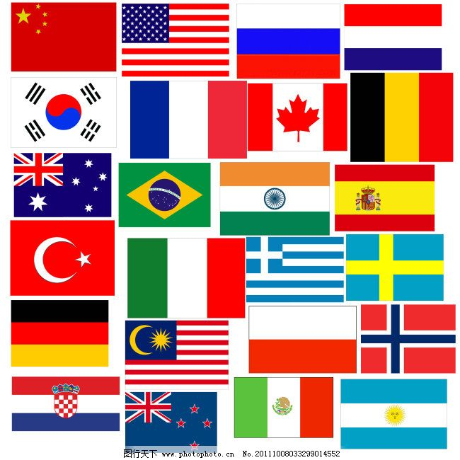 各国国家国旗 阿根廷国旗 巴西国旗 俄罗斯国旗 韩国国旗 加拿大国旗图片