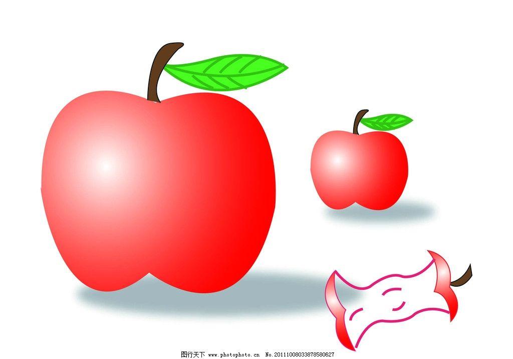 红苹果 苹果叶子 两个苹果 吃掉的苹果 苹果核 矢量图形 矢量素材