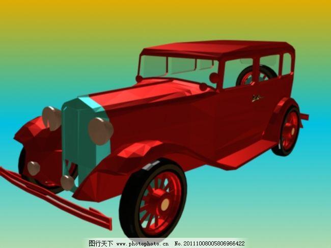 汽车模型 汽车模型免费下载 复古车 矢量图 现代科技