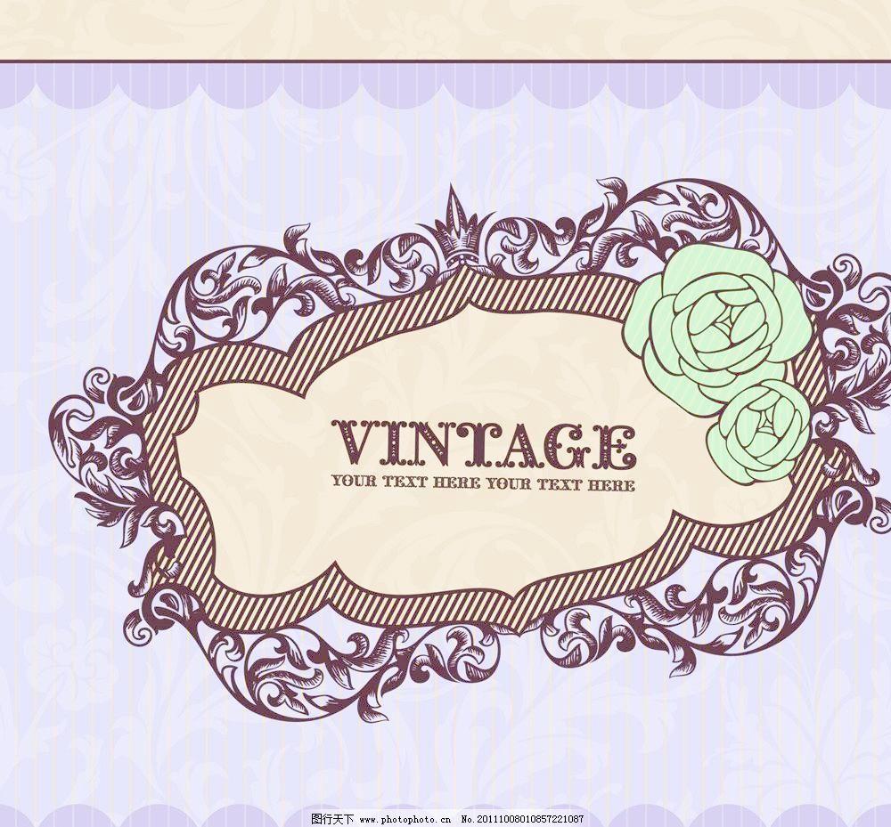 古典 古典花纹 花边 花卉 花纹 欧式花纹矢量素材 欧式花纹模板下载
