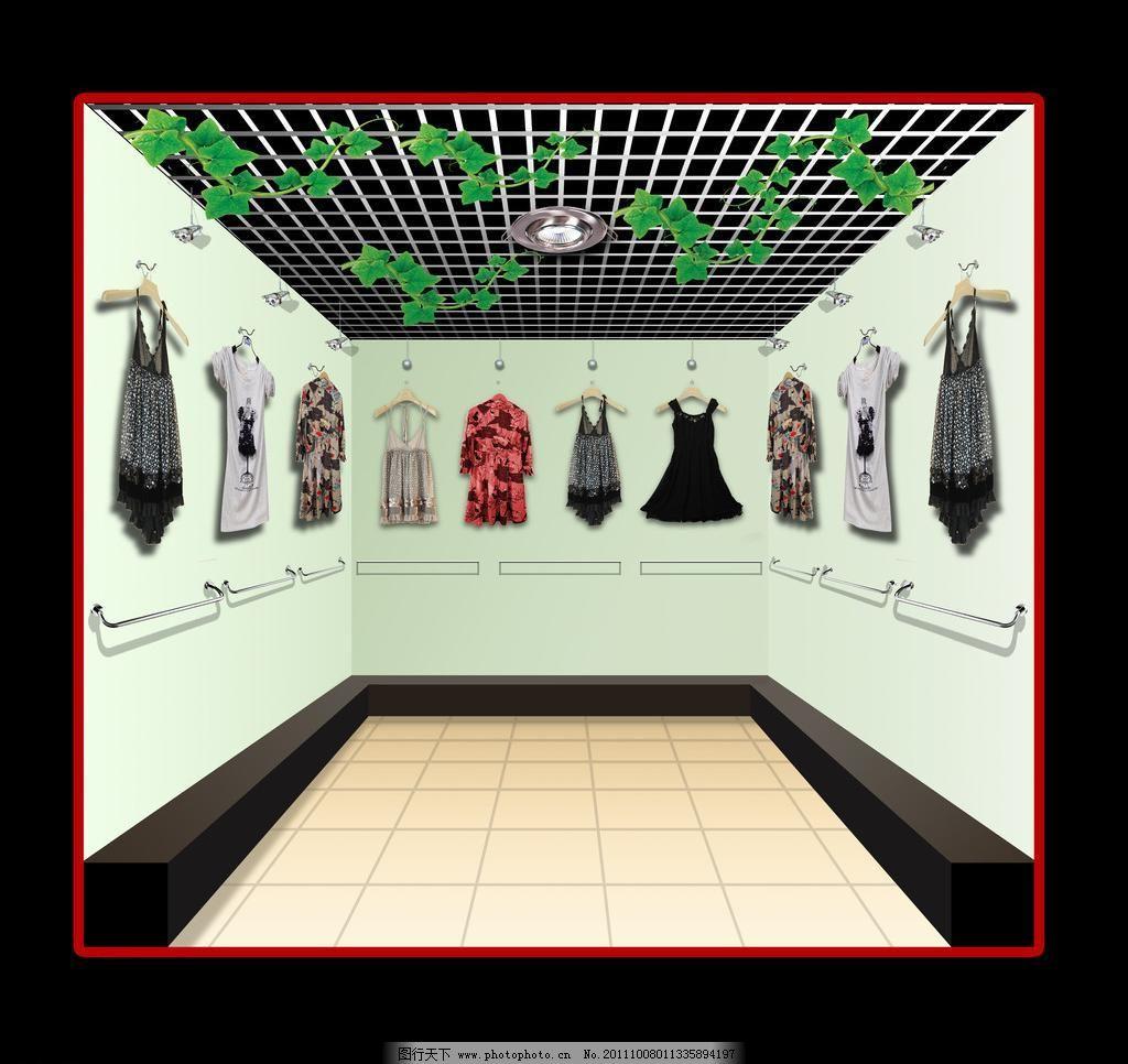 服装店效果图 服装店        室内装饰 装修 衣服 吊顶 布置 墙面