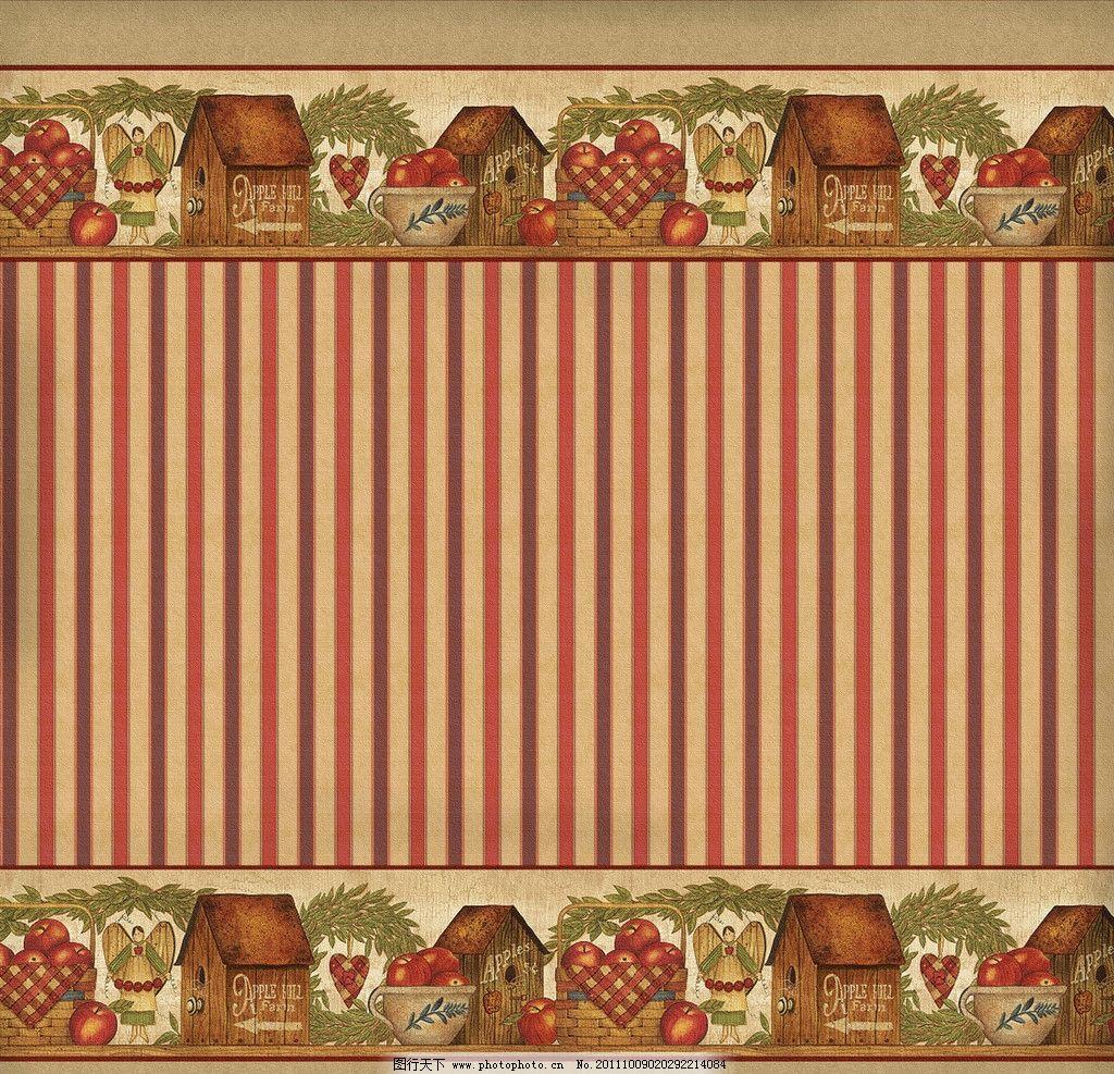 布纹背景 复古包装背景 手绘花纹背景 手绘 水果 小房子 条纹 底纹