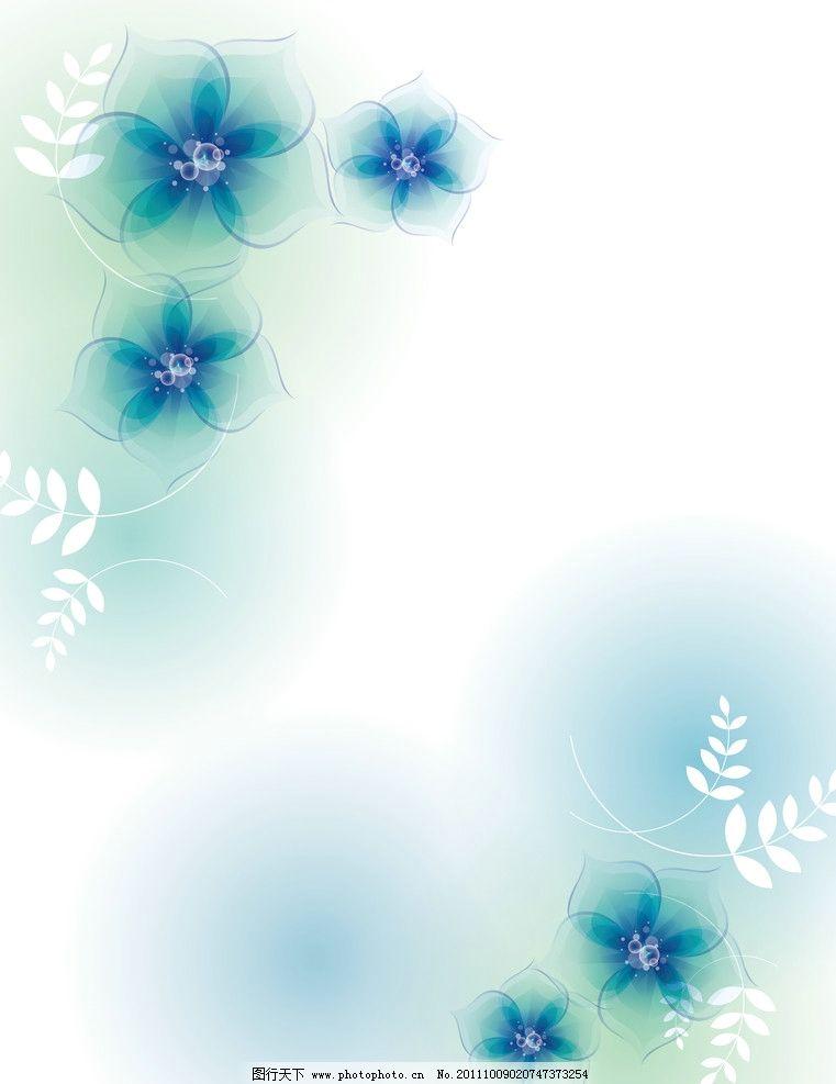 蓝色背景 淡雅 绿色 移门图案 底纹边框